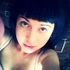 Ирина, 32, г.Улан-Удэ
