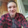 Андрей Верижников, 23, г.Орел