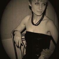 Наталья, 41 год, Козерог, Нижний Новгород