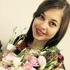 Мария, 27, г.Сочи