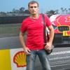 Олег, 40, г.Свободный