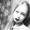 Аня, 17, Ковель