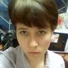 Arina, 22, г.Курганинск