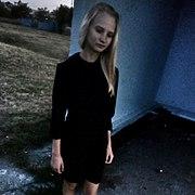 Вероника, 20, г.Северская