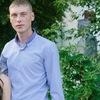 Миша, 31, г.Богородск