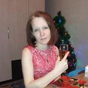 Валентина Голедаева 31 Рудный