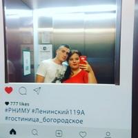 Сергей, 24 года, Скорпион, Пенза