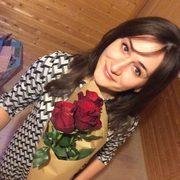 Аня, 29, г.Калуга