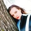 Ханна, 18, г.Воронеж