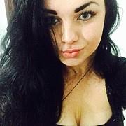 Екатерина, 25, г.Феодосия