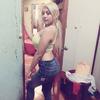 Gretel, 27, г.Habana Libre