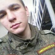 Вадим, 30, г.Темрюк