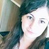 Карина, 26, г.Ростов-на-Дону