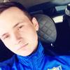 Александр, 21, г.Челябинск