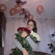 Александра, 18, г.Псков