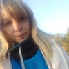 Яна, 16, г.Карабаш