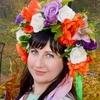 Людмила, 42, г.Бровары