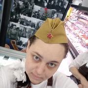 Маргарита 31 Новокузнецк