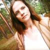 Анастасия, 20, г.Челябинск