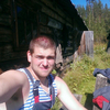 лорд, 22, г.Архангельск