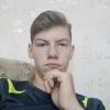 Сергей, 16, г.Томск