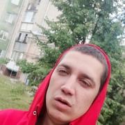 Александр 26 Челябинск