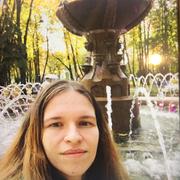Елена 29 Зеленоград