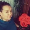 Светлана, 39, г.Улан-Удэ