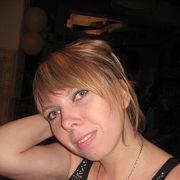 Ирина 36 Астрахань