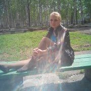 Александра, 24, г.Советская Гавань