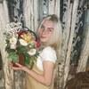 Alina, 19, Угледар