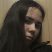 Екатерина Крутая, 26, г.Курск