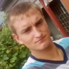 Дмитро, 26, г.Дубно