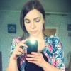 Юлия, 23, г.Анжеро-Судженск