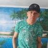 Paul, 25, г.Херсон