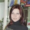 людмила, 36, г.Воскресенск