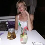 Екатерина, 38, г.Абакан
