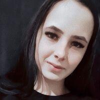 Галина, 19 лет, Скорпион, Майкоп