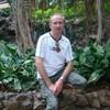 andreas, 51, г.Kirchhain