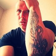 Евгений, 30, г.Северобайкальск (Бурятия)