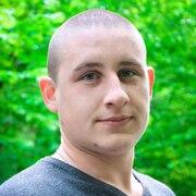 Сергей, 25, г.Сергач