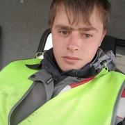 сергей, 23, г.Черемхово