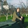 Эдуард, 23, г.Ростов