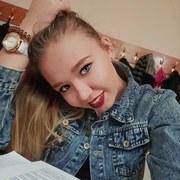 Vlada, 18, г.Мурманск