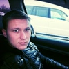 David, 24, г.Бишкек