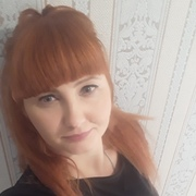 Валентина 38 Оренбург
