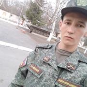 Макс 22 Курск