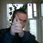 Denis 43 Пенза