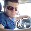 Виталий, 27, г.Ватутино
