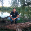 Кирилл, 25, г.Донецк
